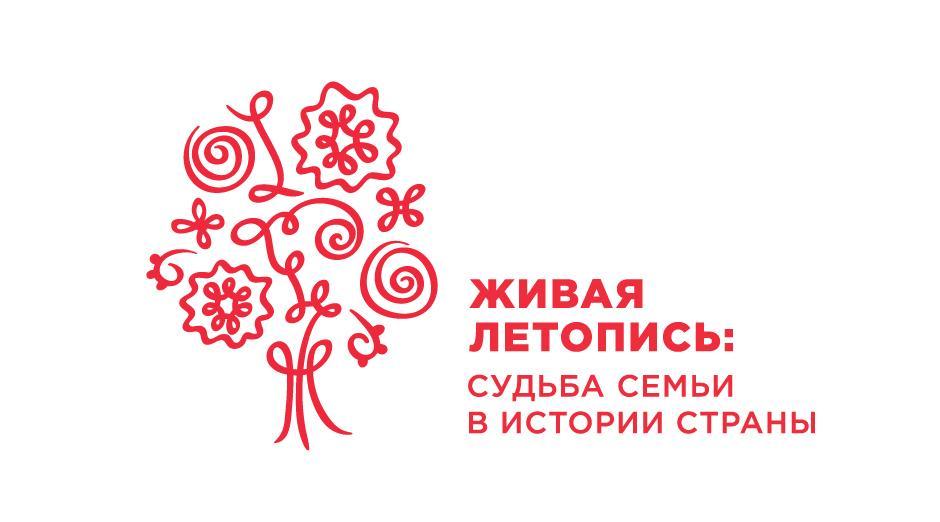 Живая Летопись ВКонтакте